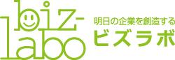 熊本で広報と集客をデザインする|ビズラボ